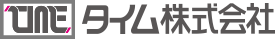 タイム株式会社